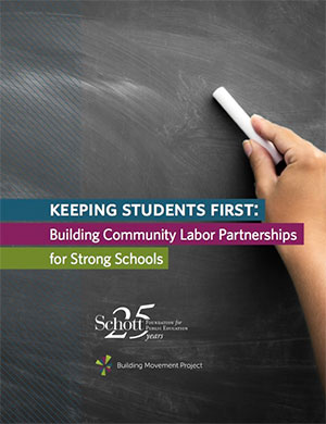 Keeping Students First